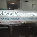 Изготовим наружную рекламу, Иркутск