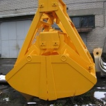 Грейфер V- 5,3 куб. м. канатный, Иркутск