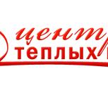 Сотрудничество на дилерских условиях, Иркутск