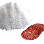 Нитритная соль оптом, Иркутск