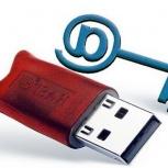 Электронные подписи (ЭЦП) /все виды/недостоверность адреса/директора, Иркутск