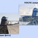 Распечатать фотообои из фотографии в Фотообои ТОП, Иркутск