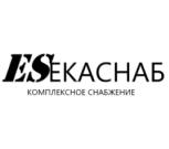 Комплексное снабжение, аутсорсинг снабжения, Иркутск