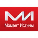 Эффективная проверка сотрудников на детекторе лжи, Иркутск