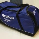 Хоккейная сумка на колёсах. Доставка из Омска, Иркутск