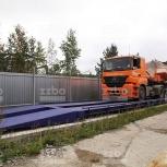 Весы автомобильные ВАК-18 (12, 6), Иркутск