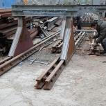 Упор тоннельный Р-65 ПП 5-286.01.000., Иркутск
