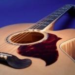 Обучение игре на гитаре для детей и взрослых, Иркутск