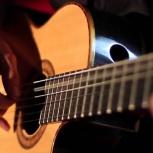 Курсы игры на гитаре Иркутск, Иркутск