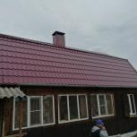 Монтаж металлочерепицы, Иркутск