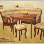 Кухонный уголок из натурального дерева, под размер и цвет вашей кухни, Иркутск