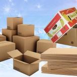 Продажа картонных коробок и листов, б/у и новые., Иркутск