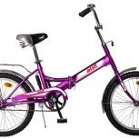Велосипед АИСТ складной  20-201, Иркутск