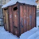 Контейнер 3т. (2 Штуки), Иркутск