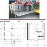 Проектирование загородных домов, Иркутск