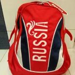 Bosco рюкзак красный 40 и 47 см. Доставка, Иркутск