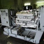 Дизельные генераторы (электростанции) от 10 до 500 кВт, Иркутск