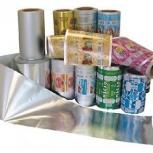 Упаковка полимерная из пленок с печатью и без: пакеты, пленка, Иркутск