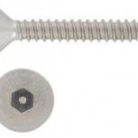 Саморез 4,2х38 антивандальный ART 9112 с потайной головкой, Иркутск