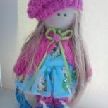 Интерьерные куклы ручной работы, Иркутск