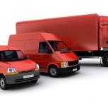 Перевозка грузов из Иркутска и Иркутской области по РФ, Иркутск