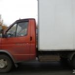 Грузоперевозки из Иркутска по России межгород, Иркутск
