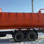 Автоцистерна ассенизационная 15 кубов, Иркутск
