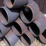 Отводы стальные от 30мм, Иркутск