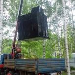 Буровые скважины на воду, Иркутск