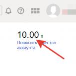 Настройка Яндекс Директ и Google AdWords, Иркутск