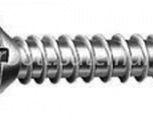 Саморез 3,9х13 по металлу DIN 7972 с потайной, Иркутск