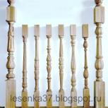 Резные балясины из дуба, бука, сосны., Иркутск