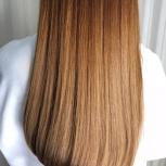 """""""family's hair cafe"""" -семейная парикмахерская нового поколения, Иркутск"""