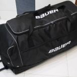 Bauer хоккейный баул спортивная сумка на колёсах Bauer. Доставка, Иркутск