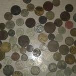 продам монеты, Иркутск