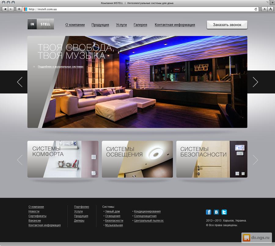 Стили дизайна при создании сайтов компания анкоми хабаровск сайт