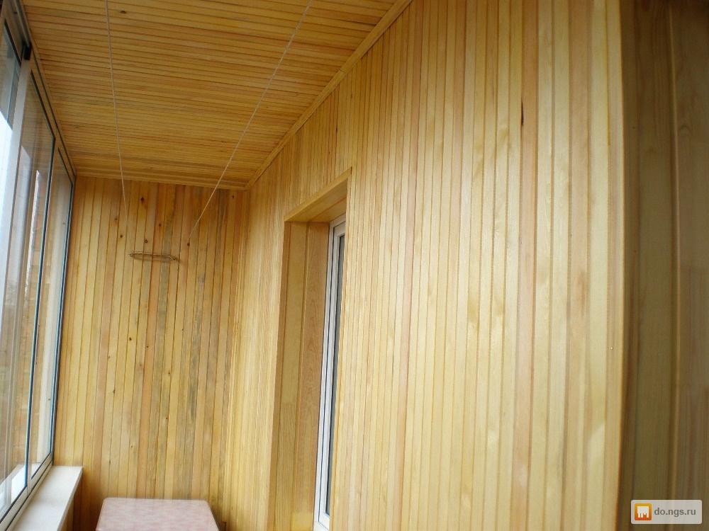 Обшиваю в иркутске вагонкой балконы лоджии - иркутск.