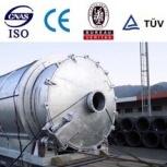 Пиролизные установки с объемом загрузки 3 - 20 т. (5 -20 тонн в день), Иркутск