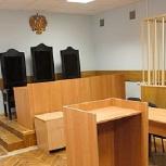 Детектор лжи в судах, Иркутск