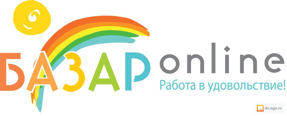 Дать бесплатное объявление в интернете иркутск оквэд услуги ремонтно-строительные работы