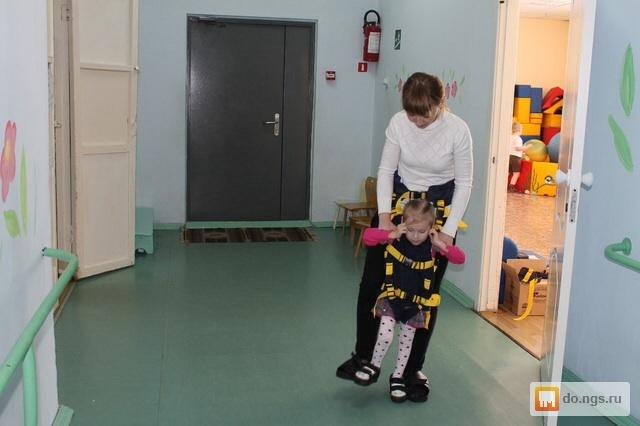 санаторий где учат ходить малышей возможность найти