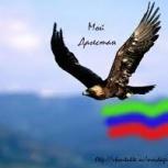 Перевод экономических и технических письменных текстов, Иркутск